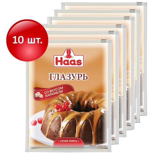 Haas Глазурь со вкусом карамели (10 шт. по 75 г) карамельный