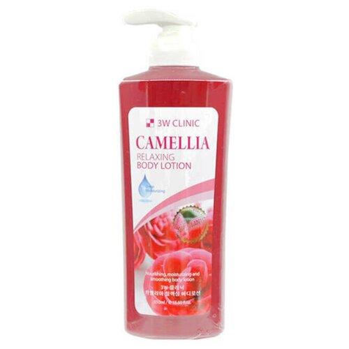 Лосьон для тела 3W Clinic расслабляющий с экстрактом камелии Relaxing Body Lotion Camelia, 550 мл