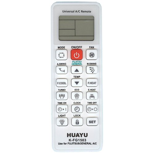 Пульт Huayu K-FG1503 для кондиционеров Fujitsu, General универсальный