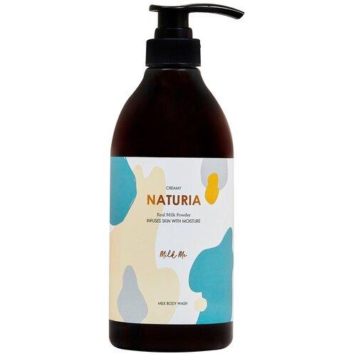 Гель для душа Naturia Creamy milk Milk me, 750 мл naturia скраб для тела creamy oil ваниль 250 мл