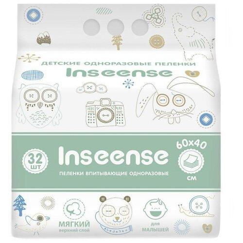 Одноразовые пеленки Inseense впитывающие 60 х 40 32 шт.