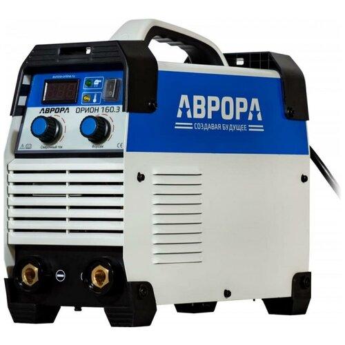 Сварочный аппарат инверторного типа Aurora Орион 160.3 MMA