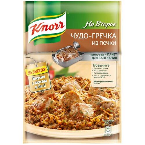 Knorr Приправа Чудо-гречка из печки, 23 г