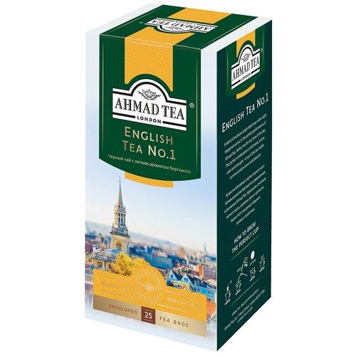 чай черный ahmad tea таинственные сумерки ассорти в пакетиках 30 шт Чай черный Ahmad tea English tea No.1 в пакетиках, 25 шт.