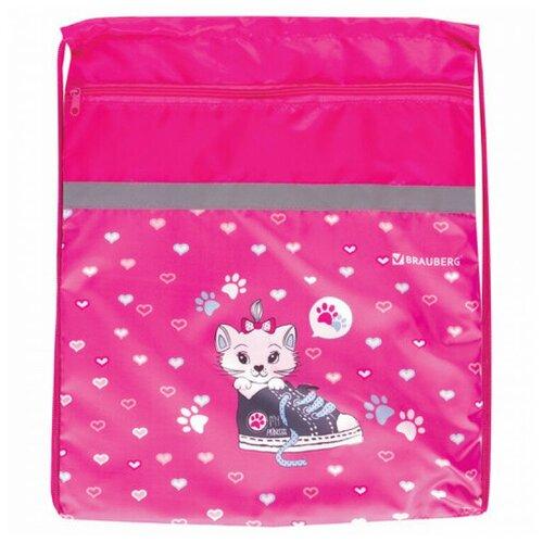 brauberg сумка для обуви flamingo 229174 синий BRAUBERG Сумка для обуви Kitten&Sneakers (229176) розовый