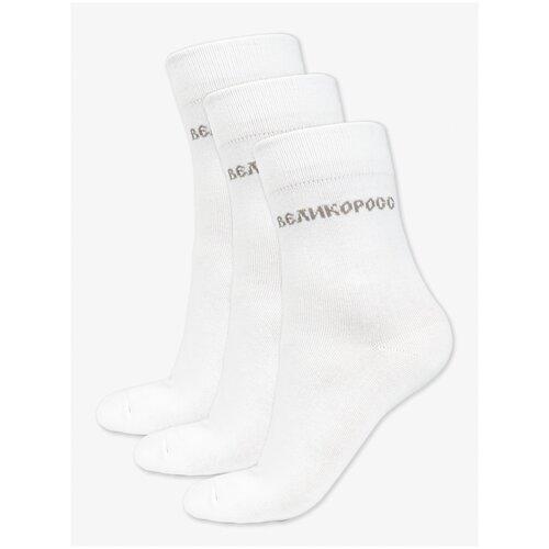 Носки длинные белого цвета – тройная упаковка (XL/29 (44-47))