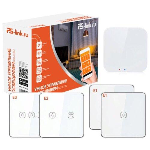 Комплект умного дома PS-Link Освещение для 2к. квартиры PS-2305