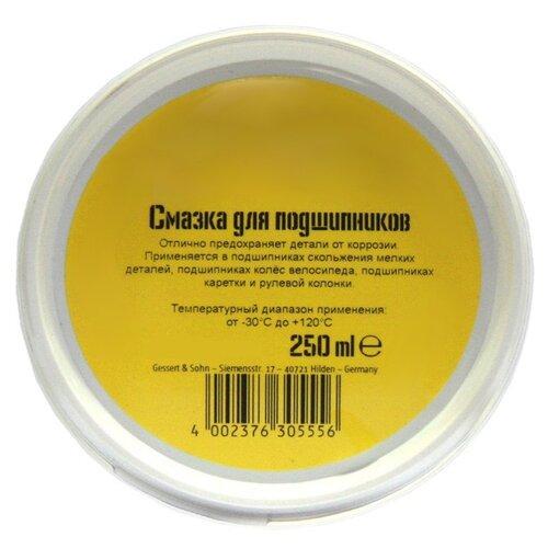 Смазка для подшипников Hanseline Grese 250ml HANS_305556