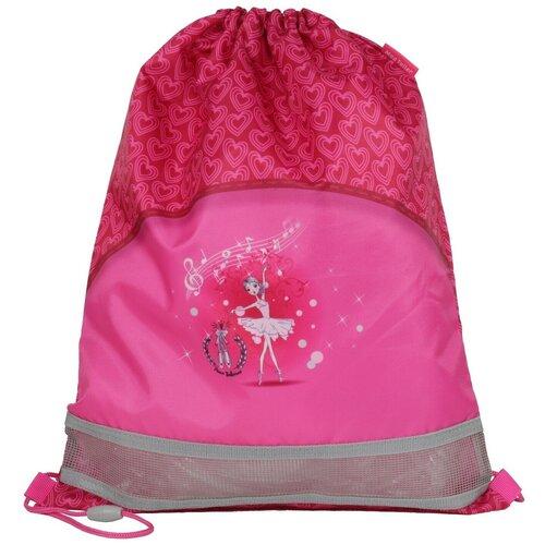 MagTaller Мешок для обуви Ballerina Pink 31916-081, розовый недорого