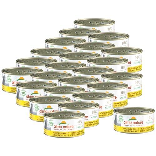 Влажный корм для кошек Almo Nature HFC, с куриной голенью 24 шт. х 150 г