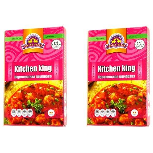 Фото - Приправа королевская Китчен кинг Indian Bazar (2 шт. по 75 г) пажитник семена indian bazar 4 шт по 75 г