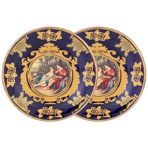 тиски кобальт 248 962 Набор из 2 тарелок десертных влюбленная пара кобальт 19,5 см Lefard (77-962)