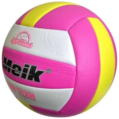Волейбольный мяч Meik VM2805 розовый