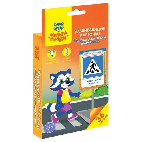 Набор карточек Мульти-Пульти Азбука дорожного движения РК_30922 12.6x8.7 см 36 шт. недорого