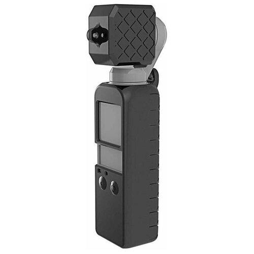 Фото - Telesin Силиконовый чехол для DJI OSMO Pocket черный светофильтр kenko cpl 351542 для dji osmo pocket