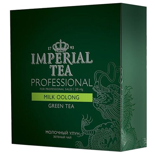 Фото - Чай зеленый улун Императорский чай Professional Milk oolong в пакетиках для чайника, 20 шт. чай зеленый просто азбука молочный улун в пакетиках 40 г
