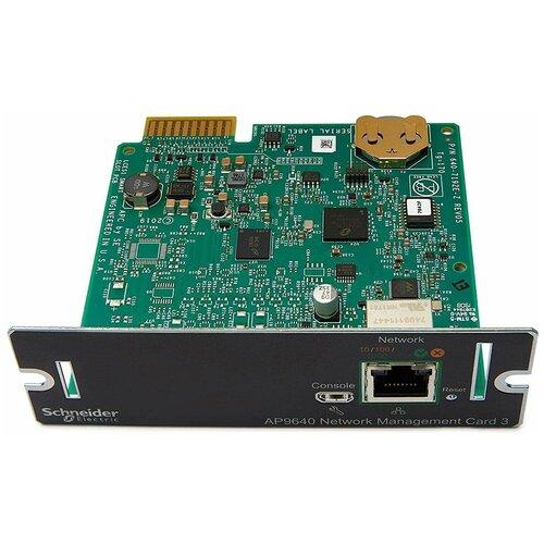 Плата APC сетевого управления для ИБП AP9640