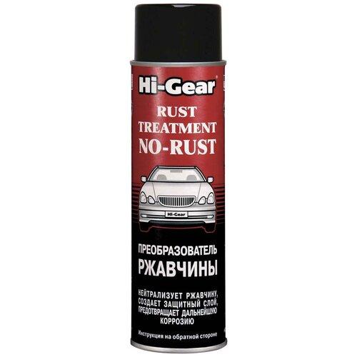 Преобразователь ржавчины Hi-Gear Преобразователь ржавчины Rust Treatment No-Rust 0.37 кг