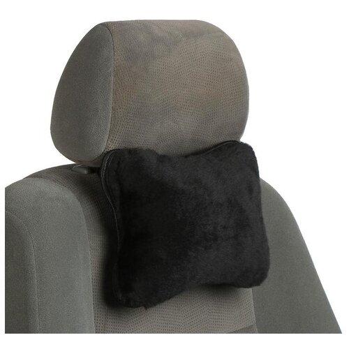 Подушка автомобильная косточка, на подголовник, меховые, черный 25х19 см, набор 2 шт 5666163