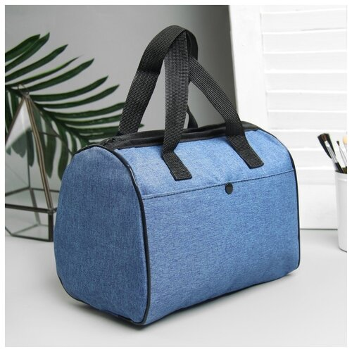 Косметичка-сумочка Однотонная, 26*15*13, отд на молнии, 2 н/кармана, ручки, синий 3695347