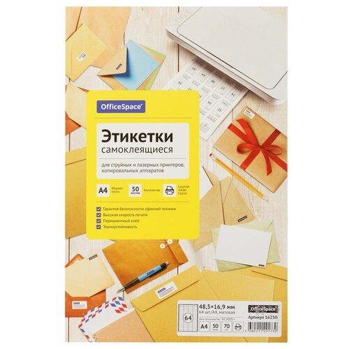 Фото - Бумага OfficeSpace A4 этикетки самоклеящиеся 16250 70г/м2 50лист. 64 фр., белый бумага officespace a4 pale 80г м2 50лист цветная фиолетовый