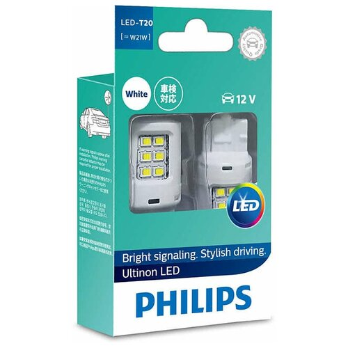 Лампа автомобильная светодиодная Philips 11065ULWX2 W21W 12V 2,5W 2 шт.