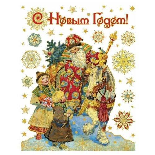 Фото - Наклейка Феникс Present Дед Мороз и дети 30 х 38 см наклейка феникс present морозный узор 54 x 21 см