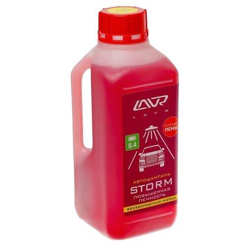 Фото - Автошампунь LAVR Storm бесконтакт, повышенная пенность 1:100, 1 л, бутылка Ln2336 2447146 lavr суперантигель 45°c на 100 140 л 0 31 л