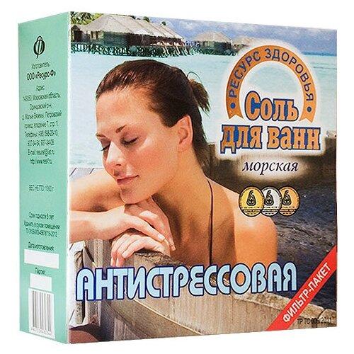 Ресурс Здоровья Соль для ванн Антистрессовая, 1 кг