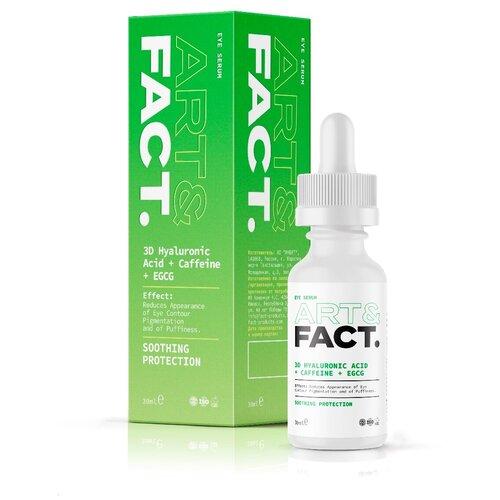 FACT - Сыворотка для лица с кофеином (3D Hyaluronic Acid + Caffeine + EGCG), 30ml недорого