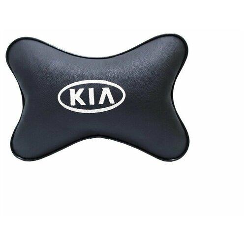 Автомобильная подушка на подголовник (подушка косточка из эко кожи) SKYWAY (черная) KIA