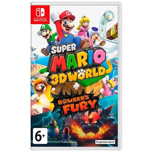 Игра для Nintendo Switch Super Mario 3D World + Bowser's Fury полностью на русском языке