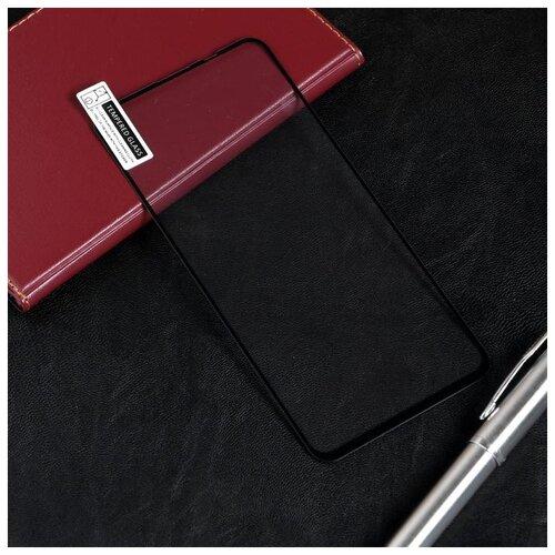 Защитное стекло Red Line для Huawei Honor 20/20 Pro/Nova 5T Full screen полный клейчерное 5261037