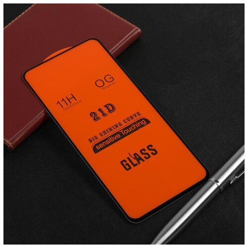Защитное стекло Innovation 2D для Xiaomi Mi 10T Lite полный клей чёрная рамка 5800224