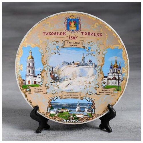 Сувенирая тарелка керамика «Тобольск. Коллаж», 15 см 488355