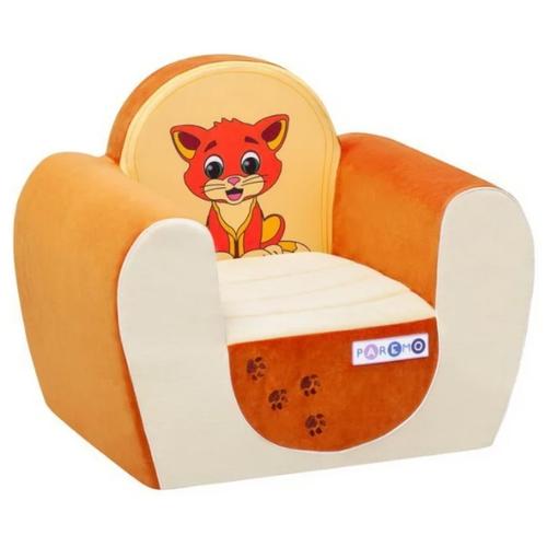Кресло PAREMO детское PCR316 размер: 54х38 см, обивка: ткань, цвет: котенок