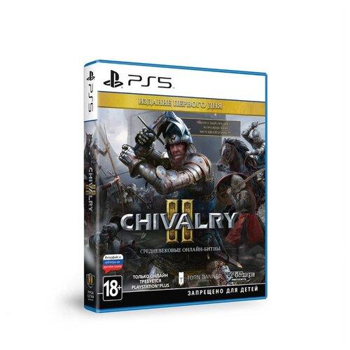 Игра для PS5: Chivalry II Издание первого дня.