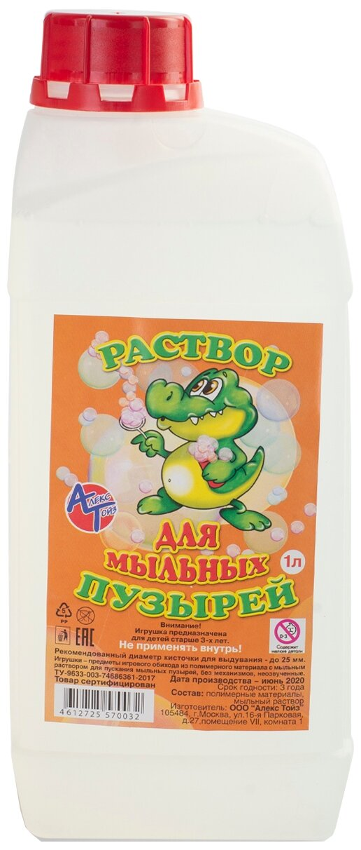 Раствор для мыльных пузырей Алекс Тойз, 1000 мл