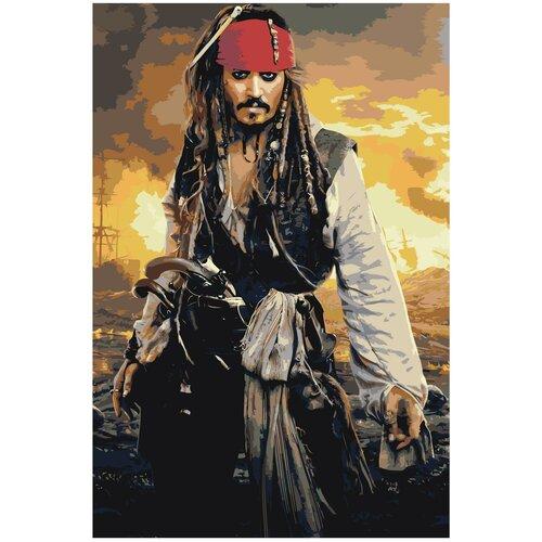 Пираты Карибского моря Раскраска картина по номерам на холсте Z-AB256 40х60 пираты карибского моря
