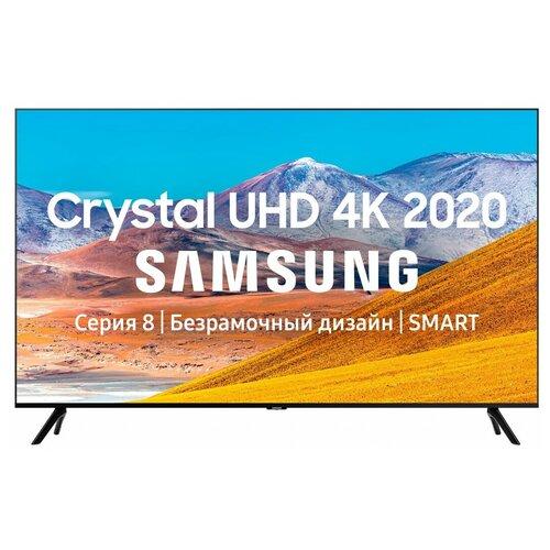 Фото - Телевизор Samsung UE85TU8000U 85 (2020), черный телевизор samsung ue43n5500auxru черный