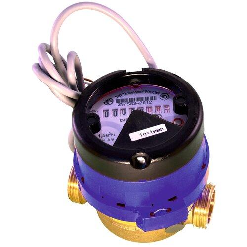 Счётчик холодной воды Тепловодомер ВСХд-15-02 (80мм) импульсный ¾