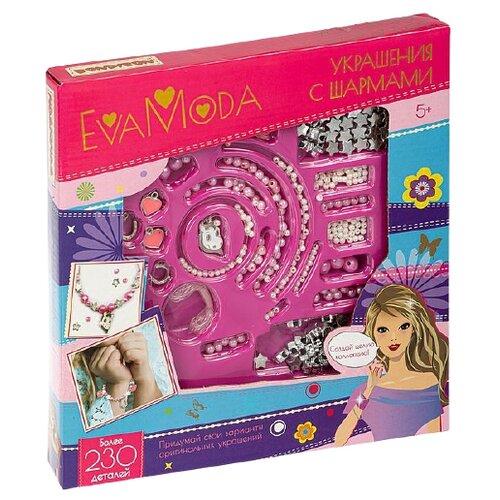 Фото - BONDIBON Набор для создания украшений Eva Moda Украшения с шармами (BB4888) bondibon набор для создания украшений с чармами eva moda вв1745