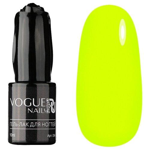 Купить Гель-лак для ногтей Vogue Nails Райские каникулы, 10 мл, Ибица