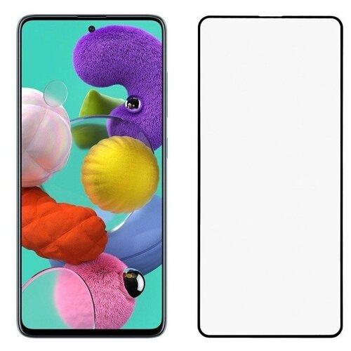 Полноэкранное защитное стекло для телефона Samsung Galaxy A51 и Samsung Galaxy M31s Full Glue Full Screen / Стекло для смартфона Самсунг Галакси А51 и Галакси М31с / 3D Полная проклейка экрана (Черный)