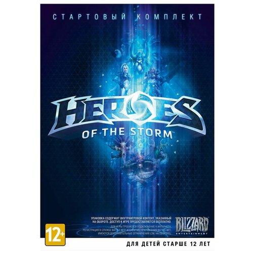 Игра для PC Heroes of the Storm, полностью на русском языке
