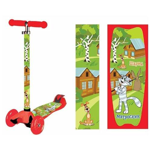 Самокат детский трехколесный Союзмультфильм, пакет, Дека: PP+нейлон, колеса PU 110/76, руль металл.