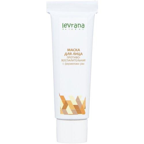 Levrana Маска для лица Противовоспалительная с органическими ферментами ржи, 30 мл недорого