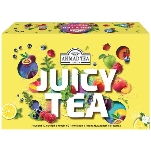 чай черный ahmad tea таинственные сумерки ассорти в пакетиках 30 шт Чай Ahmad Tea Juicy tea ассорти в пакетиках, 60 шт.