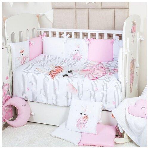 Фото - Топотушки комплект в кроватку Зайка-Балерина (6 предметов) белый/розовый комплекты в кроватку топотушки соня 6 предметов