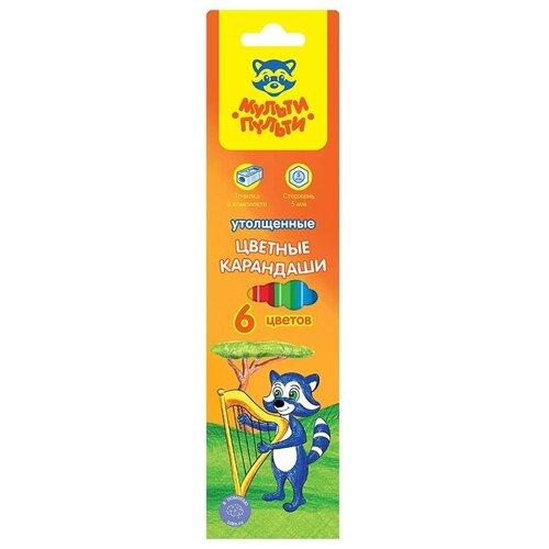 Мульти-Пульти Карандаши цветные Енот в саванне 6 цветов (CP_11496) мульти пульти карандаши цветные енот в испании 24 цвета cp 10758